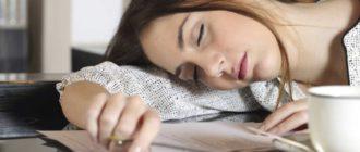 Как избежать хронической усталости и переутомления